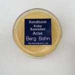 ベルグバーン -