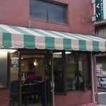 ふくい - 店前写真