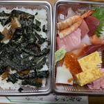 やよい寿司 -