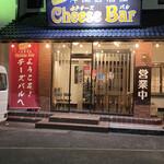 水戸チーズバル -