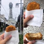 肉のさかもと - コロッケ 80円