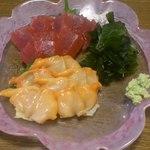 居酒屋わら - マグロと赤貝