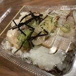 魚骨ラーメン 鈴木さん -
