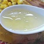 130874242 - スープ Wake Up