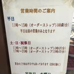 こんの直売センター -