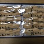 御菓子司 博進堂 - 料理写真: