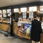 デイリーチコ - 店頭(2020.4.10)