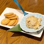 益や酒店 - 干し柿とくるみのクリームチーズパテ