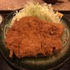 豚肉料理専門店 KIWAMI - 料理写真:202005  上ロースかつ定食