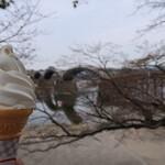むさし - 錦帯橋をバックにした、こだわりバニラ(マイルドコーン):250円