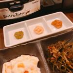 金武アグーしゃぶしゃぶ金武 - 薬味と前菜