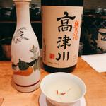 130895053 - 高津川の純米をぬるめのお燗で