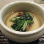 1309607 - スープ【牡蠣の洋風茶碗蒸し】