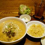 麻担坊 - 白ゴマ担々麺ランチセット 900円