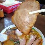 いまの家 - チャーシュー麺のチャーシュー