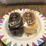 赤羽製菓 シェ・アカバネ - 今市小判 左チョコ 右チーズ