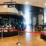 スターバックス・コーヒー - 4月4日、TSUTAYAは営業していたが、 スタバは営業してなかった