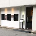 Chuugokusaishinka - 2020年5月。訪問