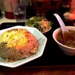 中華&洋食 コタン - チャーハン