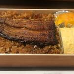 菱富 - う巻入鰻弁当