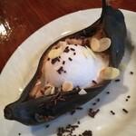 Bisutorohitsujiya - 焼きバナナのデザート