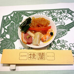 130917697 - 前菜盛り合わせです。                       クラゲの酢の物、冷製アワビ、鴨、蒸し鶏、海老でした(o^^o)