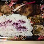 馳走ダイニング文蔵 - 「ブリ照り焼き弁当」は税込900円。 箸袋なしのムキ出し箸&お手拭き付き。