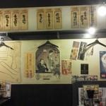 紅とん - 201205 紅とん レトロな店内.jpg