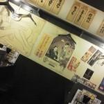 紅とん - 201205 紅とん 店内②.jpg