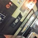 紅とん - 201205 紅とん 店内③.jpg