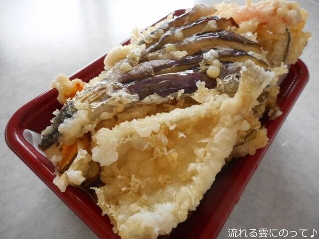 和天 吉の料理の写真
