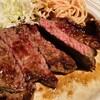 EJ牧場 - 料理写真:薄切りステーキも お肉柔らかくて旨い♥♥