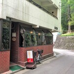 さふらん - お店外観※NHK仙台局南東側