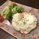 zensekikanzenkoshitsunikuzushijidorishinobitei - 半熟卵のポテトサラダ ¥682
