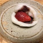 城田屋製菓 - 苺入りの柏餅 2020.05