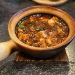 鉄板中華・担々麺 究 Kiwa - 料理写真: