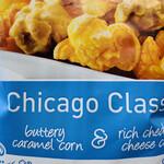 コストコ - 「キャラメルコーン」と「チーズコーン」の組み合わせが美味しいっ!!