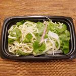 大連餃子基地 DALIAN - 干し豆腐