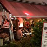 串焼きダイニング十兵衛 - 屋台風