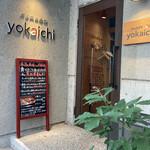 Nikutosakananosushiyokaichi - 店舗入口