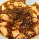 130940857 - 麻婆豆腐