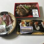 おさかな天国 - 3品購入 マグロ丼 海鮮巻 あらだき
