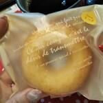 洋菓子の店 グルメ - 料理写真: