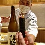 Shinohara - 鮪とべったら漬けの手巻き寿司