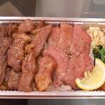 浜忠焼肉レストラン - 料理写真:浜忠特製贅沢弁当(´,,•ω•,,`)