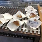 pain le coeur himari -