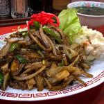 漫々亭 - 料理写真: