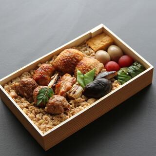 【鳥佳】こだわりの国産鶏を使った自慢のお弁当