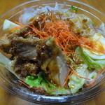 13096470 - 2012年5月再訪 油淋鶏と10種野菜サラダ
