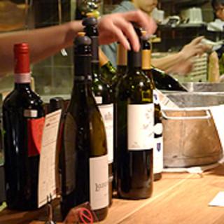 ワインはグラスで15種類以上